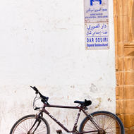Essaouira city promotion office with company vehicle.