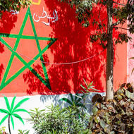 Street art image of Moroccan flag.