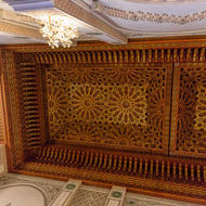 Straight up, mosque ceiling.