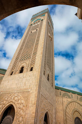 Thumbnail image of Minaret looking up from the entry portico.