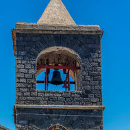 Bell tower at Sant'Agata sui due Golfi.
