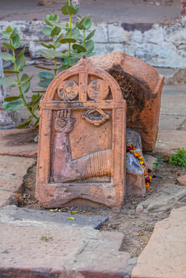 Thumbnail image of Temple stone indicating blessings.