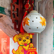 House doorway decorations, along the Hutong (old city).