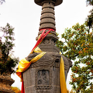 Memorial pagoda dressed with color.